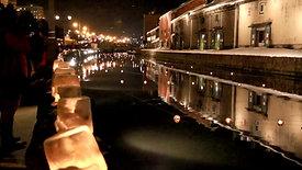 小樽運河 小樽雪あかりの路 000070-03