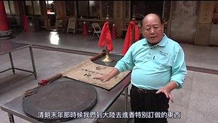 福興宮4:大鑼、哨角、廟布