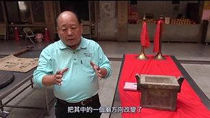 福興宮3:天后聖母石爐