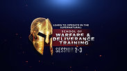 SWAT 2019 Session 2 of 3