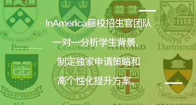 inAmerica-视频-终稿-完整清晰度