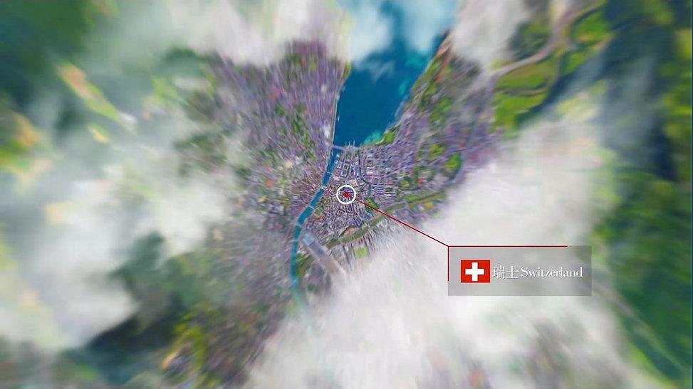 2018 瑞士教育展