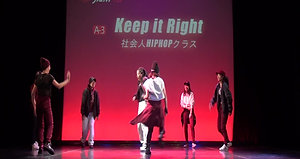 A-3 Keep It Right 社会人