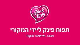 """pink lady 6"""" adv."""