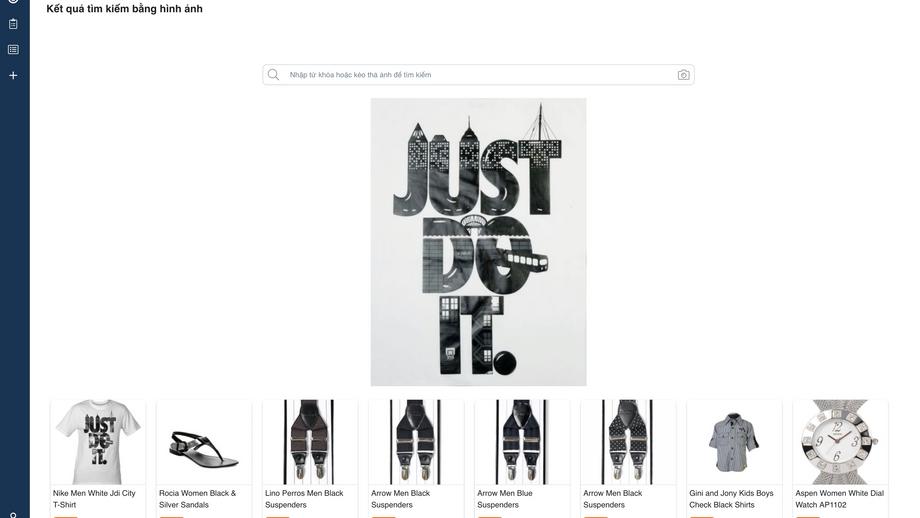 Lookuq Demo - E-Commerce