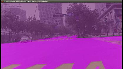 Road segmentation - OpenNCC