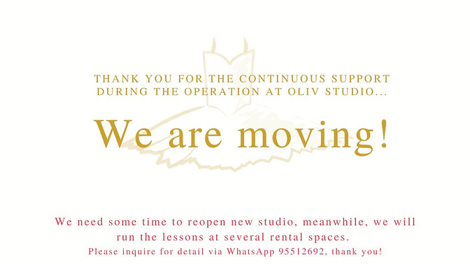 We are moving! 我們正在搬遷中