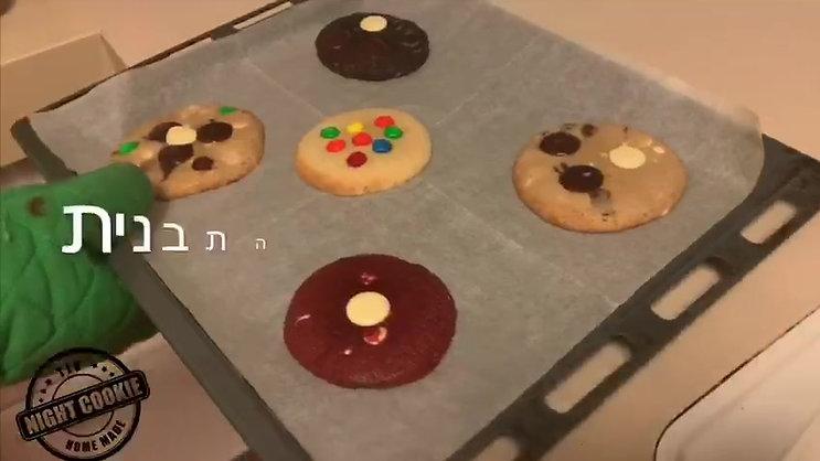 bake-at-home