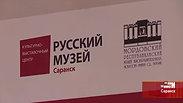 Видео 3_награждение побелителей конкурса к 120-летию РМ