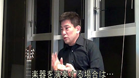 KEIRO KITAGAMI SHOW - Chiropractic for Musicians