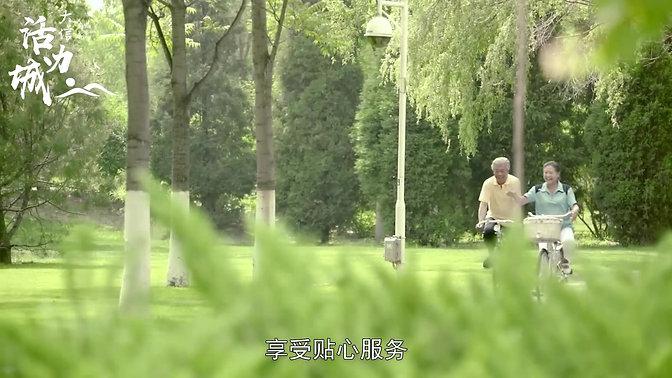 大信活力城沙溪店 - 普通話