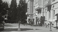16mm 1930