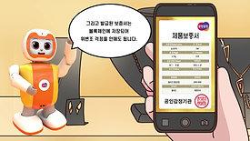 한컴위드_한컴 디지털 금융플랫폼 홍보영상