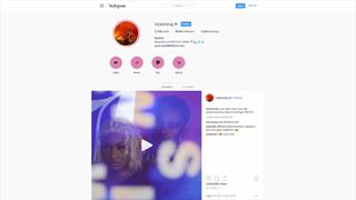 Tommy Instagram: Nicky Minaj
