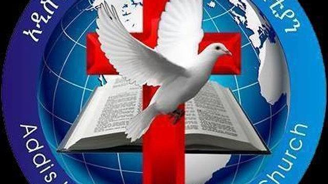 Addis Lidet International Church Media Services