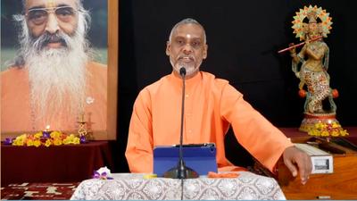 Yogavaasishtha Saara Sangrahah - Swami Prakashananda