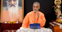 Yogavaasishtha Saara Sangrahah - Day 2 of 4