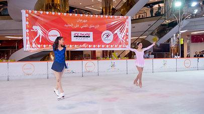 Skating Festival, July 2018