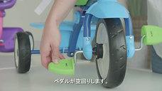 Folding Fun_jp
