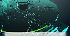 瀚生-中文字幕_20200610