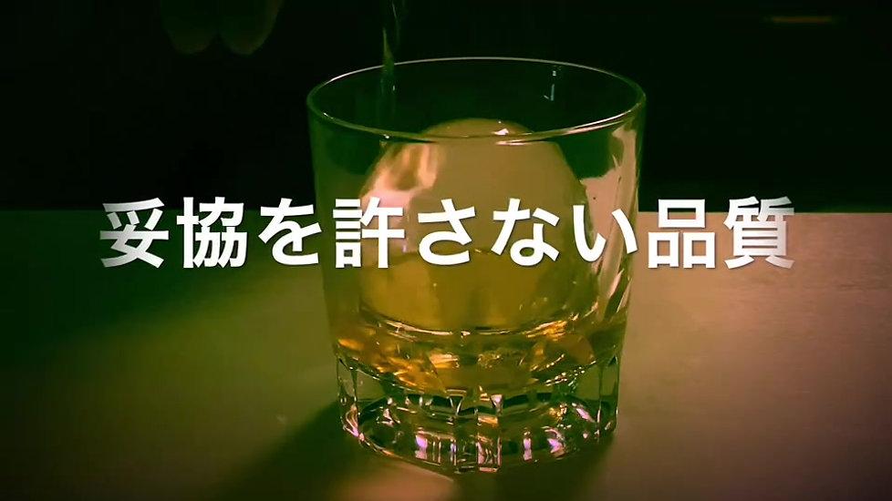 おおしか紹介Movie