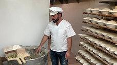 bakery-video