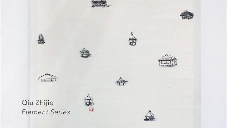 Qiu Zhijie, Element Series | The Art Blog