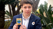 Michael Backlund, EcoPeace Youth Trustee