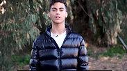 Meet Dan Rokach, EcoPeace Youth Trustee
