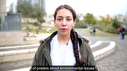 Meet Naama Noll, EcoPeace Youth Trustee