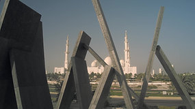 Wahat Al Karama | Epic Films