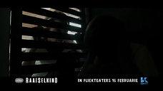 Raaiselkind amptelike lokprent Official Trailer HD
