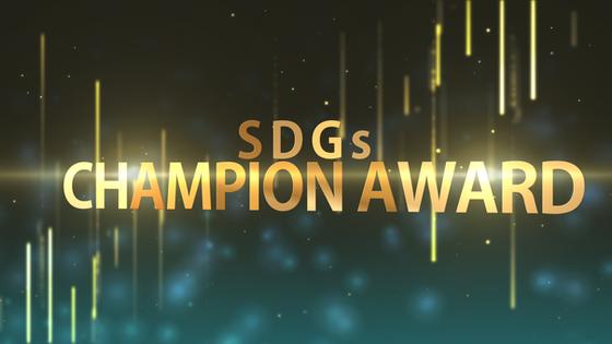 SDG'S Champion Award