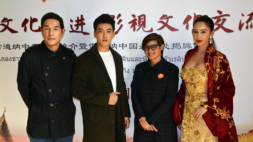 Retina Film Press Conference in China (Feb 1, 2018)