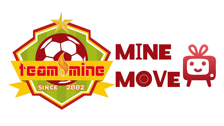 MINE-MOVE