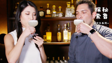 Watch N Earn 10 CyteCoins: The making of Pisco Sour exotic Peruvian cocktail