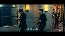 Huawei - Honor
