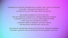 Розовая лента - акция с запуском шаров (27.10.2018)