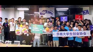 YEAH 2019王者榮耀增城校園爭霸賽 - 總決賽 Highlight