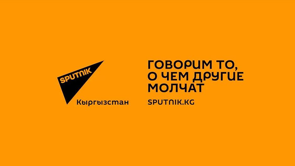 """""""Разговор со Славой"""" радио спутник Кыргызстан"""