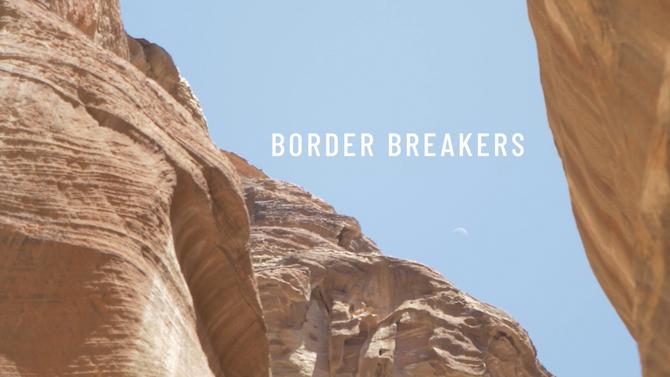 Border Breakers Trailer