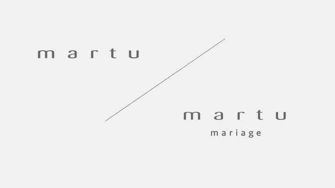 Martu Mariage 'dia do sim' 2018 | Graviola Filmes