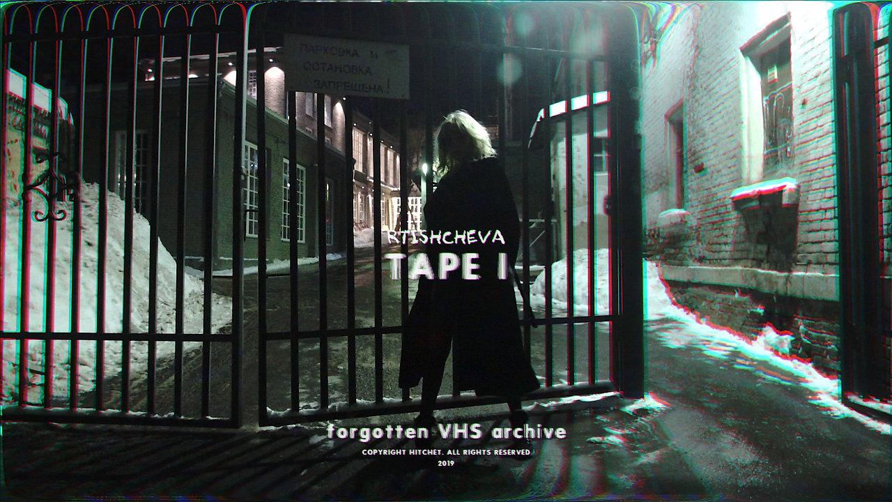 Rtishcheva, tape I
