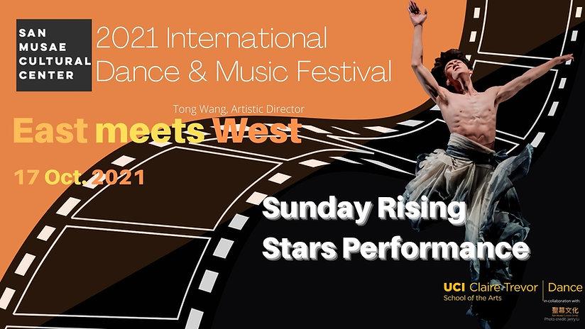 EMW 2021 Sunday Gala Performance