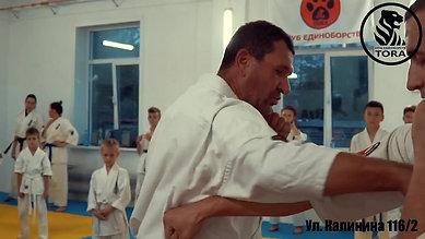 СК ТОРА