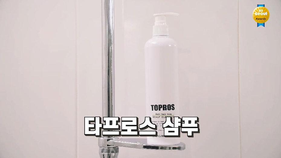 TOPROS 클렌저 제품 홍보 영상