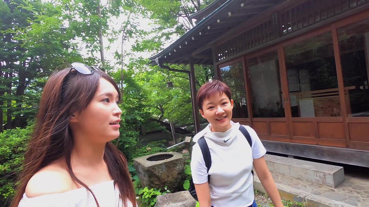 金具屋清酒鐵板 (T Hotel) - HD 1080p
