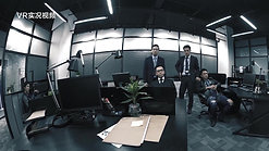 Infernal Affairs VR - Trailer