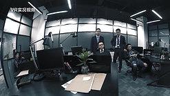Infernal Affairs VR - Trailer