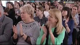 III городской форум  для молодых педагогических работников  г. Краснодара  «Молодые молодым»